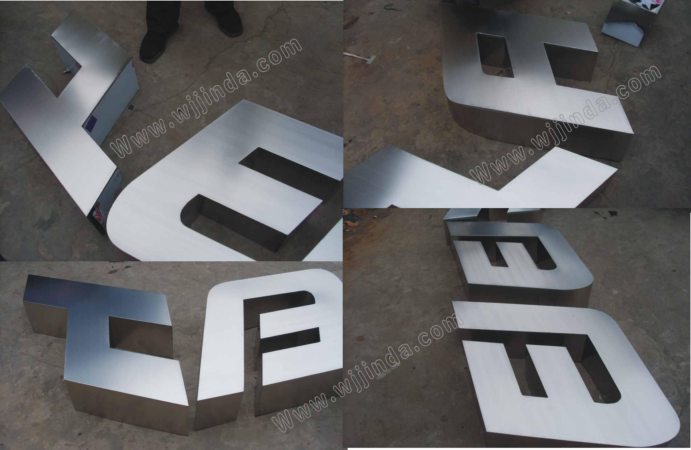 无缝钛金发光字; 不锈钢堆金工艺底衬手挖槽木板.图片