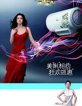 上海林内热水器售后维修图片/上海林内热水器售后维修样板图