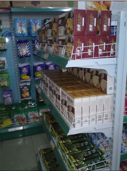 海南特产 海南岛特产 海南特产加盟 海南特产招商 南国食品加盟