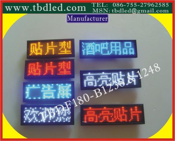 供应LED胸牌批发