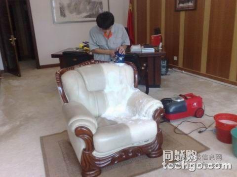 上海长宁区保洁公司 长宁区长宁路保洁公司36544780