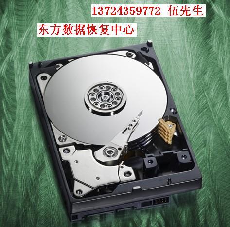 供应深圳苹果移动硬盘维修批发