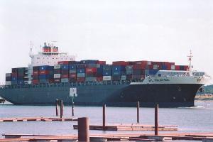 海运公司_海运公司供货商_湖州内贸海运公司