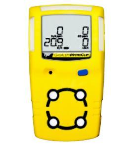 供应便携式复合式气体检测仪