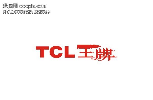 南京TCL液晶电视机售后维修图片/南京TCL液晶电视机售后维修样板图