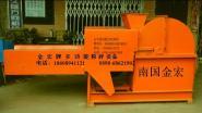 新疆大型秸秆粉碎机国家支持的项目图片