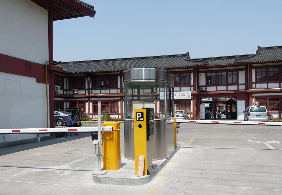 供应银川停车场系统-吴忠停车场管理