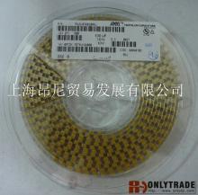 供应高精密度贴片电阻,特殊低阻值贴片电阻
