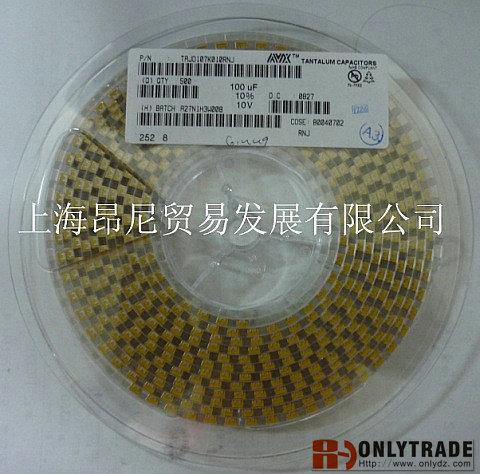 供应高精密度贴片电阻,特殊低阻值贴片电阻批发
