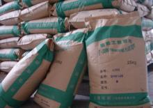 供应PA6台湾南亚2210G6、2210G9聚酰胺
