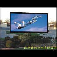 户外电视广告图片