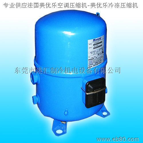 供应美优乐MT160空调压缩机图片