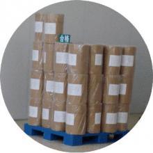 供应L-苯丙氨酸