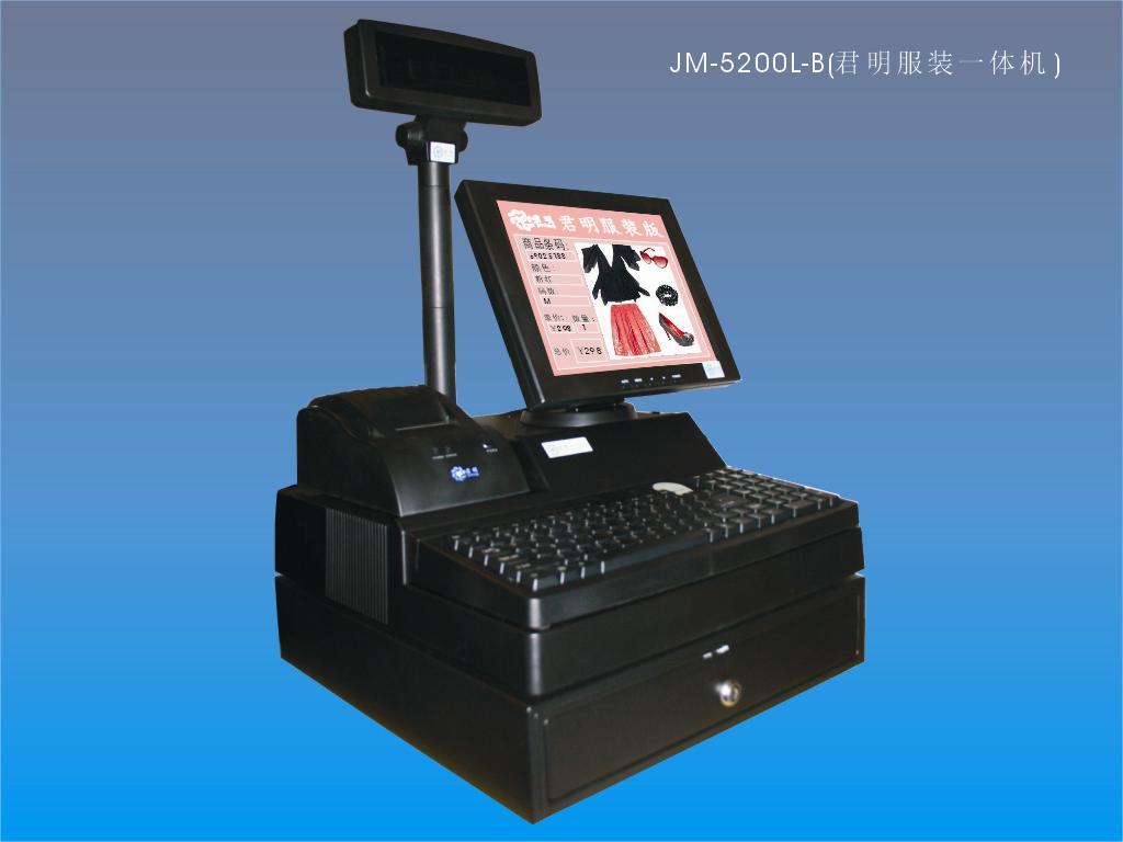收款机图片 收款机样板图 广州服装收款机 广州君明电子科...