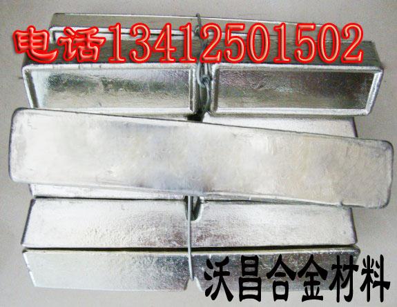 利波维兹合金,伍德合金低熔点合金,铋锡低熔点合金