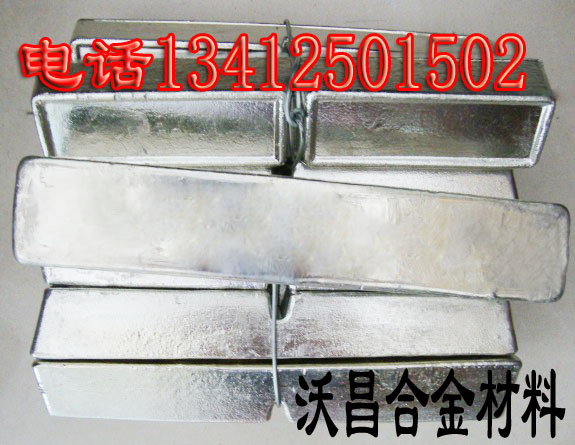低熔点锡合金,铋铅锡共晶合金,铋铅镉共晶合金