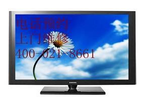 TCL电视售后服务图片/TCL电视售后服务样板图