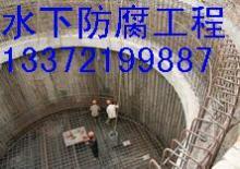 供应河泽巨龙水下电焊水下切割