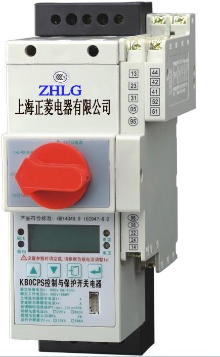 供应KBO-18C控制保护开关