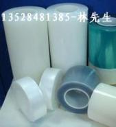韩国进口三芝防静电网纹保护膜图片