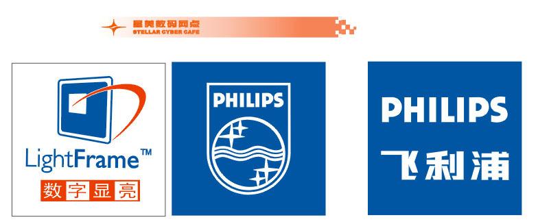飞利浦标志 矢量飞利浦标志 飞利浦logo 高清图片
