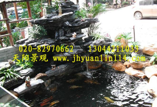 农村庭院鱼池制作步骤