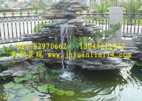 广州庭院假山鱼池报价