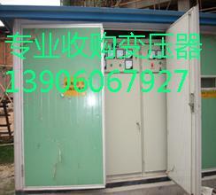 漳州高压断路器配电输电设备收购