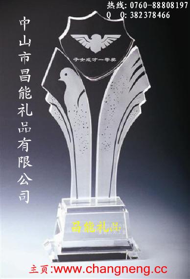 供应中山礼品-昌能礼品-水晶纪念礼品-大碗杯-广告促销礼品奖杯批发