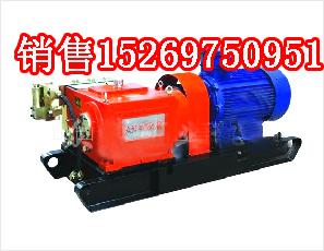 供应BRW80/40型乳化液泵