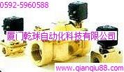 供应意大利ode电磁阀 中国办事处 备有现货 杜绝假货批发