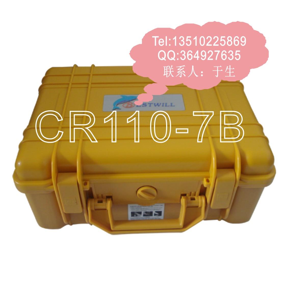 配SD卡水下摄像机潜水摄像机图片/配SD卡水下摄像机潜水摄像机样板图