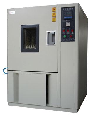 供应中天高低温试验箱