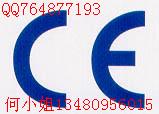 专业办理车载影碟机Ce认证