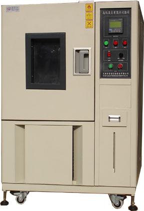 供应GDS-100恒定湿热试验箱