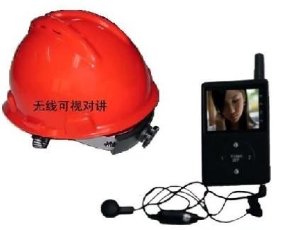 全双工无线头盔对讲机远程监控对讲可连(可视电话、3G网络)批发