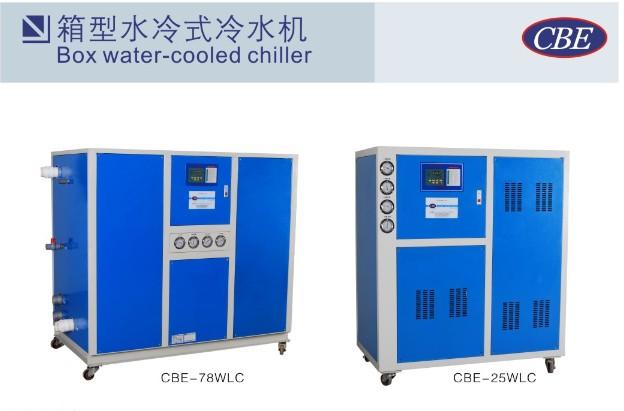 供应河南造纸生产专用冷水机、湖北化工专用冷冻机、冰贵州制药水机批发