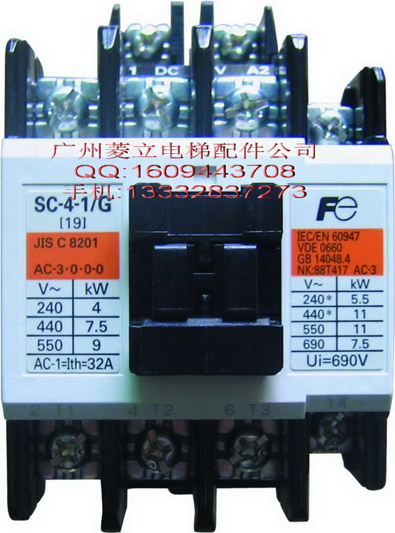 日立电梯抱闸接触器sc-4-1/g dc富士接触器原装进