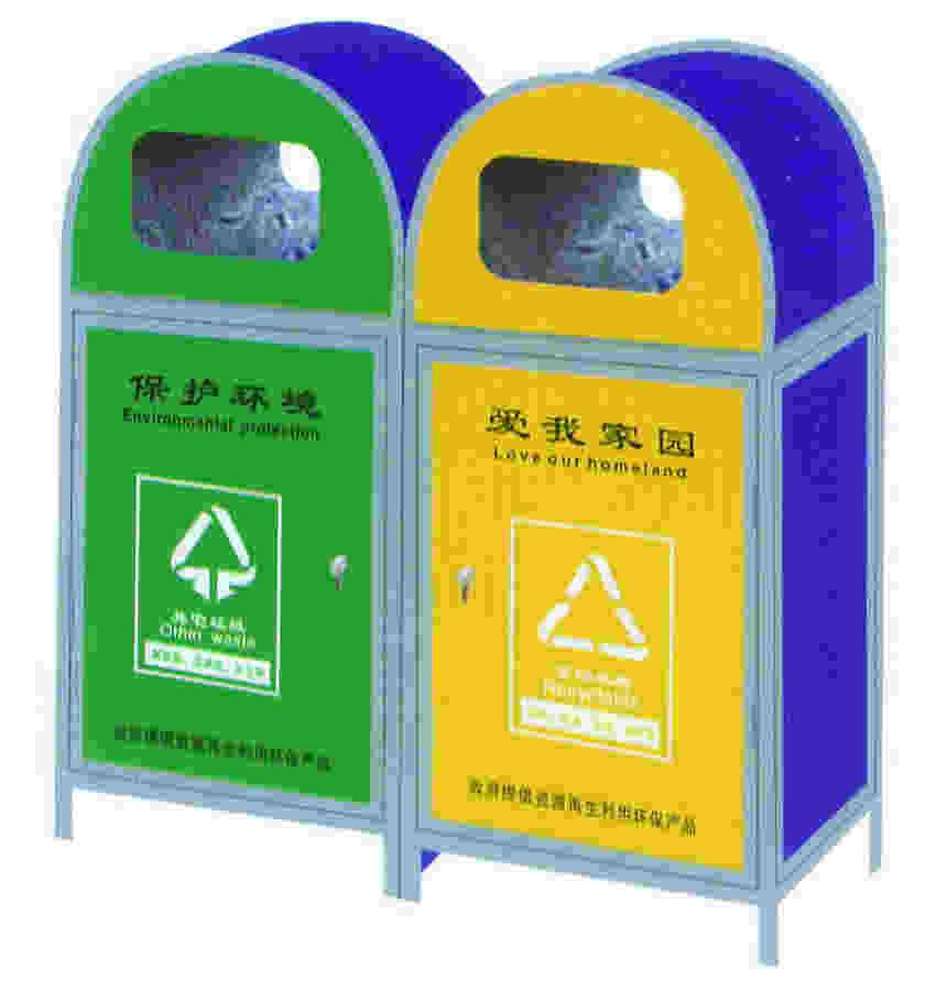 供应牛奶盒分类垃圾桶图片