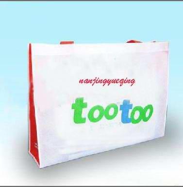 上海礼品袋厂价销售图片/上海礼品袋厂价销售样板图