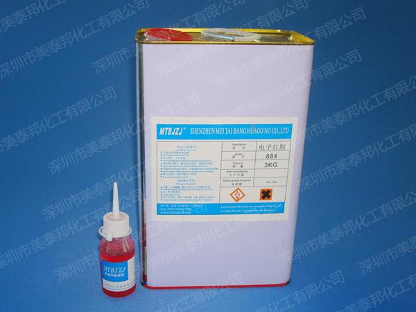 供应884电子红胶/胶粘剂产品