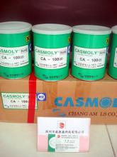供应食品级润滑油CA-100,CP-5