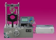 MW-50沥青混合料马歇尔试验仪(三思仪器)