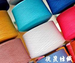 供应羊绒纱批发