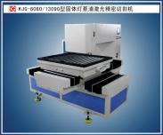 金属配件标刻 YAG激光精密切割机