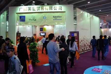 2011华南婴童展广州孕婴童用品展览会