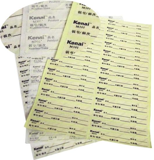 可耐牌灭菌指示封口标签批发图片/可耐牌灭菌指示封口标签批发样板图