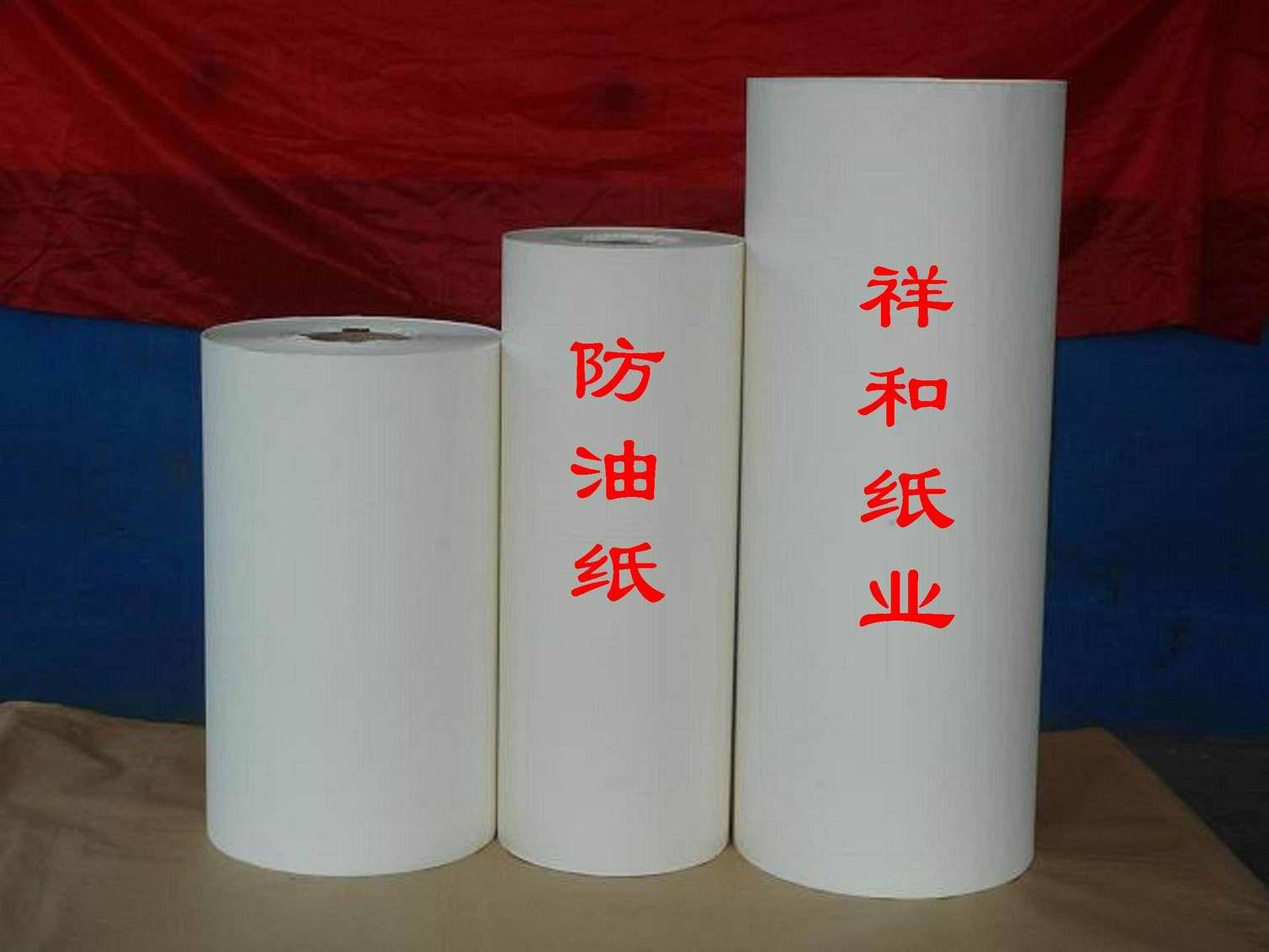 食品防油纸批发销售