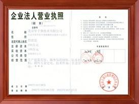 北京灌浆料建筑结构胶工程加固有限公司