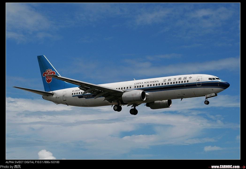 西安到济宁的飞机